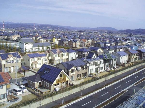 Ota - A cidade solar